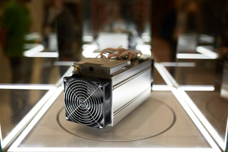 Bitcoin Mining Hardware Requirements